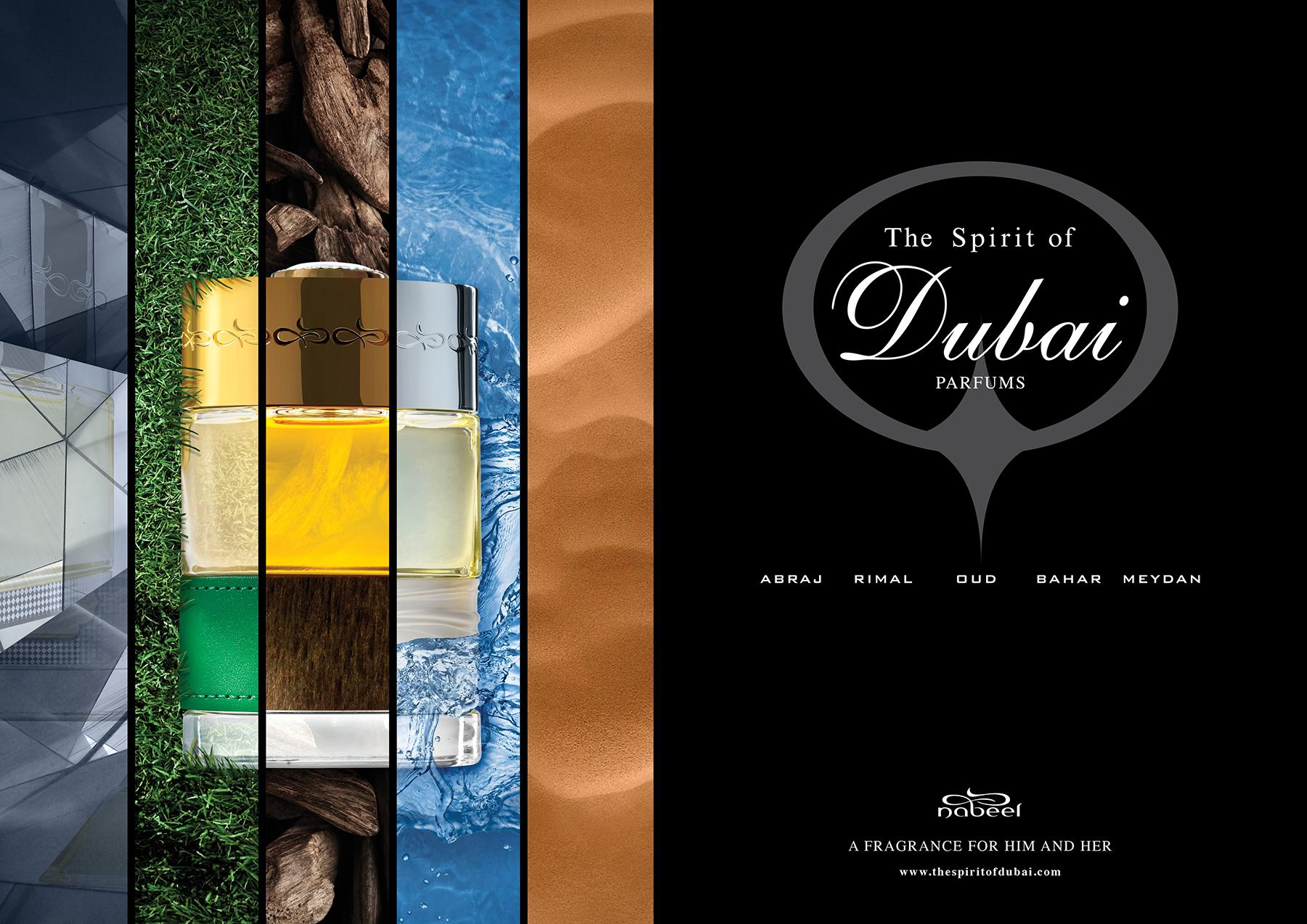 N55 Nabeel Perfumes11