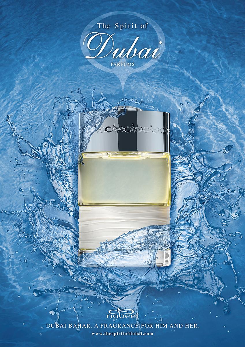 N55 Nabeel Perfumes7